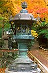Konzanji Temple, Nagaoka, Kyoto, Japan