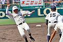 Kotaro Kiyomiya, AUGUST 8, 2015 - Baseball : Kotaro Kiyomiya of Waseda Jitsugyo runs to third base during the 97th Japanese High School Baseball Championship first round match Imabari West 0-6 Waseda Jitsugyo at Hanshin Koshien Stadium in Nishinomiya, Hyogo, Japan. (Photo by BFP/AFLO)