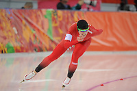 OLYMPICS: SOCHI: Adler Arena, 09-02-2014, 3000 m Ladies, Mari Hemmer (NOR), ©foto Martin de Jong