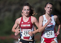 Stanford Cross Country Invitational 2016, October 1, 2016