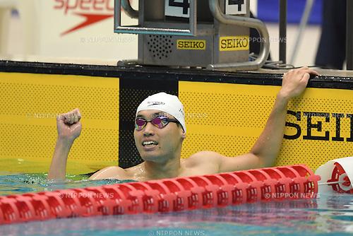 Takuya Tsugawa (JPN), <br /> JULY 18, 2016 - Swimming : <br /> 2016 Japan Para Championships Swimming <br /> Men's 100m Backstroke S14 Final<br /> at Yokohama International Swimming Center, Kanagawa, Japan. <br /> (Photo by AFLO SPORT)