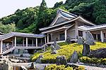 Matsunoo Shrine - a Shinto shrine located near Kyoto, Japan.