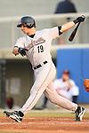 Greeneville Astros - 2006