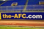Al Shabab vs Al Ain during the 2015 AFC Champions League Group B match on April 22, 2015 at the Prince Faisal Bin Fahd Stadium in Tabriz, Iran. Photo by Adnan Hajj / World Sport Group