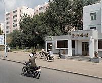 H&auml;user in Pyongyang, Pyongyang, Nordkorea, Asien<br /> Houses in Pyongyang, North Korea, Asia