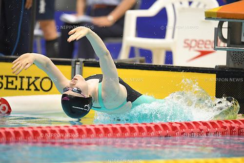 Akari Kasamoto (JPN), <br /> JULY 18, 2016 - Swimming : <br /> 2016 Japan Para Championships Swimming <br /> Women's 100m Backstroke S13 Final<br /> at Yokohama International Swimming Center, Kanagawa, Japan. <br /> (Photo by AFLO SPORT)