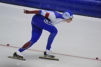 SCHAATSEN: HEERENVEEN: IJsstadion Thialf, 07-02-15, World Cup, 1000m Ladies Division A, Olga Fatkulina (RUS), ©foto Martin de Jong