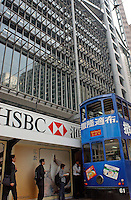 HSBC headquarter in Hong Kong. HSBC is Hong Kong and the world's largest bank..