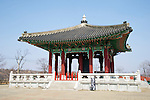 The Bell of Peace in Imjingak Park in the city of Paju, South Korea near the DMZ on March 15, 2013.  Tensions have been steadily rising since North Korea detonated a nuclear device in February.  The United States has repositioned several military assets in support of South Korea.