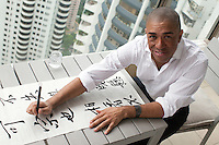 Mark Obama Ndesandjo, Barak Obama's half brother published an autobiography. He wrote caligraphy.