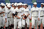 Kentaro Yoshinaga, JUNE 14, 2015 - Baseball : Kentaro Yoshinaga (second right) of Waseda University smiles with his teammates after winning the Japan National Colleglate Baseball Championship final match between Waseda University 8-5 Ryutsu Keizai University at Jingu Stadium in Tokyo, Japan. (Photo by Hitoshi Mochizuki/AFLO)