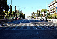 Pictured: The central Vassilissis Sophias Avenue which leads to the Greek Parliament has been cordonned off<br /> Re: Turkey's president Recep Tayyip Erdogan has begun a landmark visit to Greece. Thursday 07 December 2017
