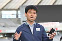 Toru Kobayashi, <br /> FEBRUARY 6, 2017 : <br /> The Tokyo Organising Committee of the Olympic and Paralympic Games <br /> holds the first NOC Open Days in Tokyo, Japan. <br /> Officials from 13 countries inspected the Tokyo Stadium, <br /> one of the venues for the Tokyo 2020 Olympic Game. <br /> (Photo by AFLO SPORT)