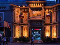 Seidengesch&auml;ft Ruifuxiang Dzhalan Jie Nr.5, Peking, China, Asien<br /> Silk Store Ruifuxiang, Dazhalan Jie no.5, Beijing, China, Asia
