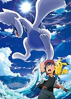 CREDIT-FATHOM EVENTS<br /> POKEMON THE MOVIE-THE POWER OF US (2018)<br /> A SCENE<br /> *Filmstill - Editorial Use Only*<br /> CAP/FB<br /> Image supplied by Capital Pictures
