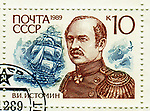 A stamp printed in USSR shows image of the Vladimir Ivanovich Istomin (1809, Lomovka, Penza Governorate - March 7(19), 1855)