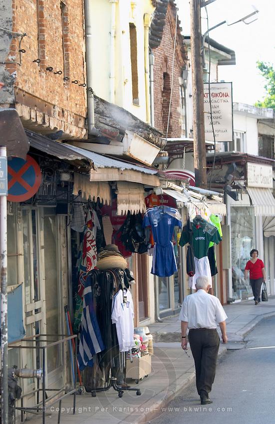 Street scene. Drama, Macedonia, Greece