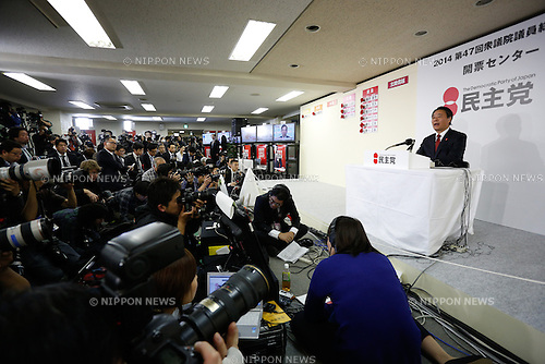December 14, 2014, Tokyo, Japan - Banri Kaieda, leader of the Democratic Party of Japan, gives a TV interview at the party headquarters in Tokyo while early returns from Sunday's general election indicate the ruling Liberal Democratic Party's landslide victory on December 14, 2014. The LDP will likely secure a majority in the parliament's lower chamber as voters gave Prime Minister Shinzo Abe a fresh mandate to forge ahead with his economic policy. Kaieda himself lost a seat in his own constituency. (Photo by AFLO) UUK -mis-