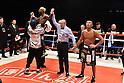 Boxing : WBA Super World super featherweight title