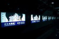 Plastic Surgery Signage At A Chongqing Rail Transit Station in Chongqing, China.  © LAN