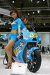 Suzuki GSV-R on display during the first press day for the 41th Tokyo Motor Show, 21 October 2009 in Tokyo (Japan). The TMS will be open for the public from 23 October 2007 to 4 November 2009.