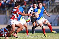 Rugby 2017 Apertura Stade Français vs Old Red