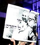 Israel Iran War