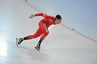 SCHAATSEN: HAMAR: Vikingskipet, 11-01-2014, Essent ISU European Championship Allround, 500m Men, Sverre Lunde Pedersen (NOR), ©foto Martin de Jong