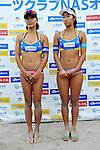 (L to R) Shinako Tanaka (JPN), Sayaka Mizoe (JPN),.MAY 4, 2012 - Beach Volleyball : JBV Tour 2012 Sports Club NAS Open at Odaiba Beach, Tokyo, Japan. (Photo by Jun Tsukida/AFLO SPORT) [0003].