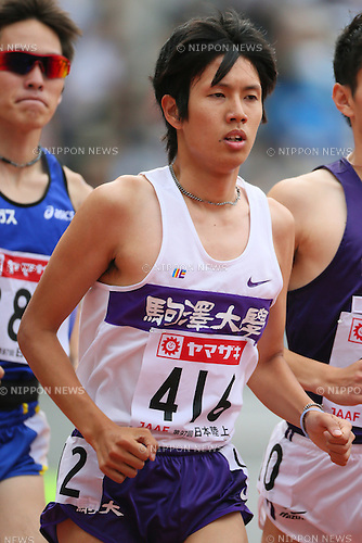 Ikuto Yufu, <br /> JUNE 9, 2013 - Athletics : <br /> The 97th Japan Track &amp; Field National Championships <br /> Men's 1500m Final <br /> at Ajinomoto Stadium, Tokyo, Japan. <br /> (Photo by YUTAKA/AFLO SPORT)