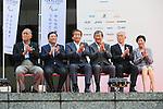 (L to R) <br /> Naoki Takashima, <br /> Yoshihiko Koiso, <br /> Shigeo Kawai, <br /> Yasushi Yamawaki, <br /> Hiroshi Sato, <br />  Yuriko Koike, <br /> AUGUST 25, 2016 : <br /> The countdown event to mark 4 years to the start of <br /> the 2020 Tokyo Paralympic Games <br /> at Tokyo Metropolitan Government, Tokyo, Japan. <br /> (Photo by YUTAKA/AFLO SPORT)