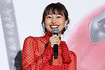 Japanese actress Shiori Kutsuna speaks during the Japan Premiere for her film Deadpool 2 on May 29, 2018, Tokyo, Japan. The second installment of the Marvel hit movie will be released in Japan onJune 1st. (Photo by Rodrigo Reyes Marin/AFLO)