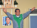 Tokyo Gubernatorial Election 2011
