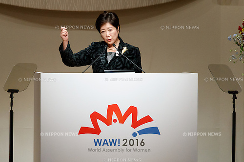 Tokyo Governor Yuriko Koike speaks during the World Assembly for Women : WAW! 2016 on December 13, 2016, Tokyo, Japan. Female leaders from politics, business, sports and society are attending WAW! 2016 to discuss the roles of women in their countries and affiliations. Japan is trying to increase the participation of women in work and Abe's administration set a goal of increasing the share of women in management roles to 30 percent by 2020. WAW! 2016 is being held from December 13 to 14 at the Grand Prince Hotel New Takanawa in Tokyo. (Photo by Rodrigo Reyes Marin/AFLO)