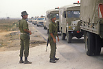 Rafah Israel Middle East 1982. New border crossing