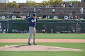 Kenta Maeda (Dodgers),<br /> MARCH 15, 2016 - MLB : Pitcher Kenta Maeda of the Los Angeles Dodgers stretches during a spring training baseball game against the Chicago White Sox in Glendale, Arizona, USA.<br /> (Photo by AFLO)