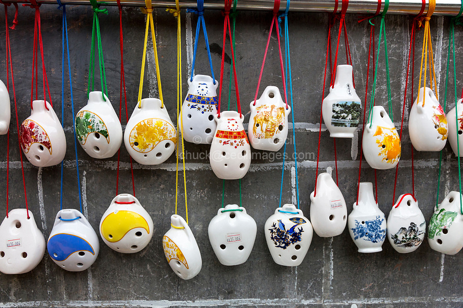Zhenyuan, Guizhou, China.  Ceramic Whistles.