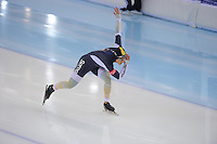 SPEEDSKATING: SOCHI: Adler Arena, 24-03-2013, Essent ISU World Championship Single Distances, Day 4, 500m Men, Daniel Greig (AUS), © Martin de Jong