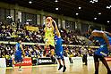 Basketball: 2016-17 B.LEAGUE