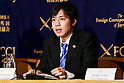 Yubari Mayor Naomichi Suzuki Speaks at FCCJ