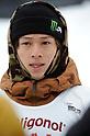 FILE: Japan Snowboarding Portraits