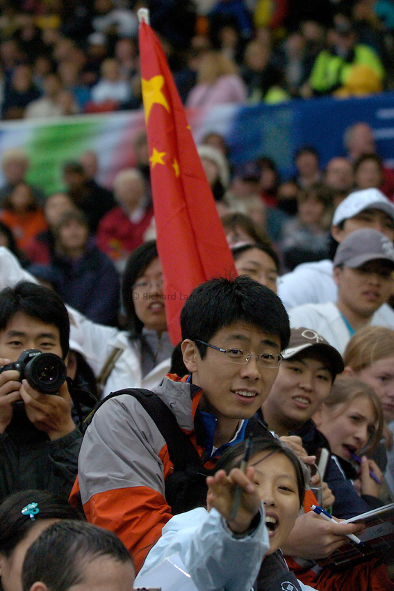 Photo: Richard Lane/Sportsbeat Images..Norwich Union British Grand Prix, Sheffield. 15/07/2007. .China athletics fans wait for their hero, Liu Xiang.