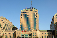 The ICBC (Industrial and Commercial Bank of China) in Beijing, China..