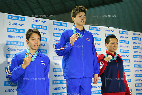 (L to R) <br /> Kotaro Horiai, <br /> Yuto Usuda, <br /> Kosuke Aoki, <br /> MARCH 29, 2015 - Swimming : <br /> The 37th JOC Junior Olympic Cup <br /> Men's 50m Freestyle <br /> 15-16 years old award ceremony <br /> at Tatsumi International Swimming Pool, Tokyo, Japan. <br /> (Photo by YUTAKA/AFLO SPORT)