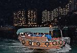 Hong Kong harbour  A sampan ferry and passengers crosses Aberdeen Harbour Hong Kong.