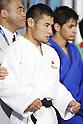 Satoshi Fujimoto (JPN),<br /> SEPTEMBER 8, 2016 - Judo : <br /> Men's -66kg<br /> at Carioca Arena 3 during the Rio 2016 Paralympic Games in Rio de Janeiro, Brazil. (Photo by Shingo Ito/AFLO)