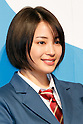 Actress Suzu Hirose attends a news conference to announce the Japanese telecommunications giant SoftBank's 2017 spring promotions on January 2017, Tokyo, Japan. SoftBank launched a new Super Student mobile plan for young users, and also announced discounts available to their customers through retail partners such as FamilyMart, Sunkus, Baskin Robbins, and Yahoo Japan Shopping. Canadian pop star Justin Bieber, who features in SoftBank's new promotion campaign sent a video message which was screened during the conference. In Japan spring is the season where students start a new school year and graduates begin work. (Photo by Rodrigo Reyes Marin/AFLO)