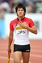 Masashi Eriguchi (JPN), .MAY 6, 2012 - Athletics : .SEIKO Golden Grand Prix in Kawasaki, Men's 4100m Relay .at Kawasaki Todoroki Stadium, Kanagawa, Japan. .(Photo by Daiju Kitamura/AFLO SPORT) [1045]
