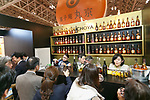 Visitors drink Japanese umeshu (plum liqueur) The Choya at the 42nd International Food and Beverage Exhibition (FOODEX JAPAN 2017) in Makuhari Messe International Convention Complex on March 8, 2017, Chiba, Japan. About 3,282 companies from 77 nations are participating in the Asia's largest food and beverage trade show. This year organizers expect 77,000 visitors for the four-day event, which runs until March 10. (Photo by Rodrigo Reyes Marin/AFLO)