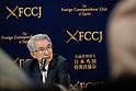 Carlos Ghosn's lawyer Junichiro Hironaka at FCCJ